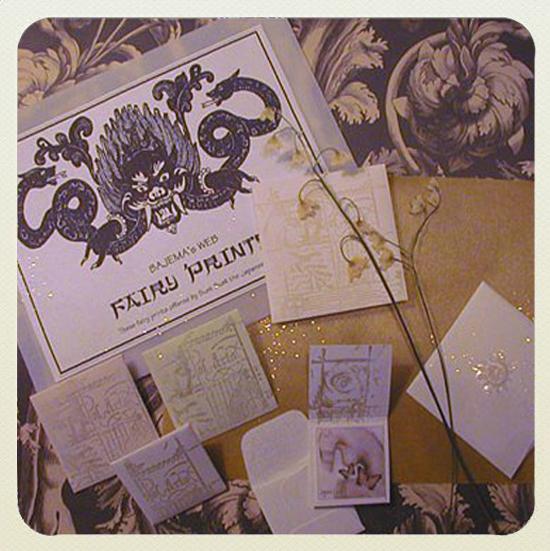 UFRL Fairy Prints